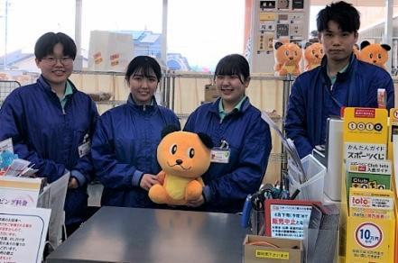 綿半スーパーセンター可児店の画像・写真