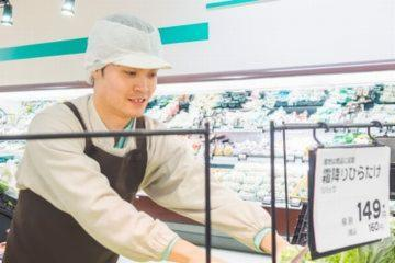 綿半スーパーセンター稲里店の画像・写真