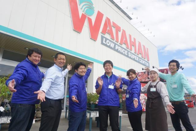 【中途採用】綿半スーパーセンター富士河口湖店 の画像・写真